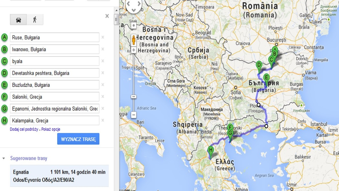 Bułgaria-Grecja